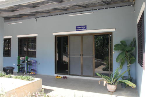 Entrance to the Ministry Center